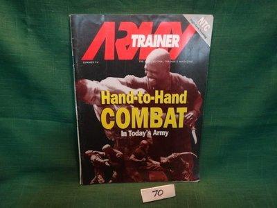 【愛悅二手書坊 07-10】Hand-to-Hand COMBAT