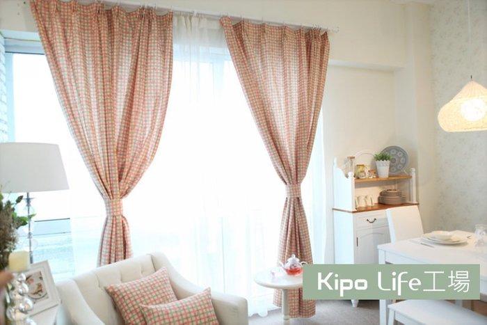 KIPO-訂製窗簾/薇嘉 韓式田園窗簾布客廳臥室陽臺飄窗窗簾訂製窗簾/WWW016107B