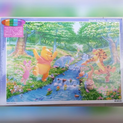 Disney Winnie the Pooh Jigsaw gallery puzzle 1000pieces