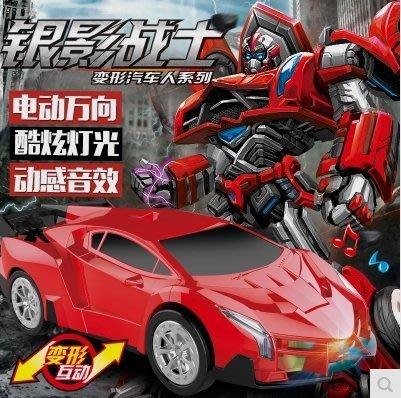 『格倫雅品』變形車音樂萬向汽車賽車電動機器人金剛兒童玩具車男孩