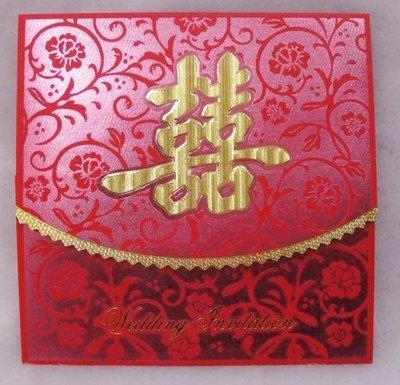 結婚喜帖 婚卡 《編號:83302》結婚用品 婚禮用品【皇家結婚用品百貨】