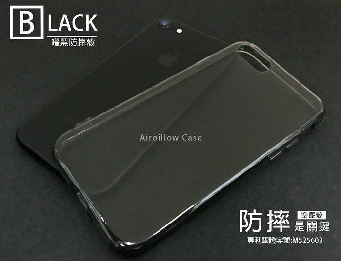 閃曜黑色【高透空壓殼】三星 S10 + plus Lite A8S 矽膠空壓殼套殼皮套手機套殼保護套殼背蓋殼