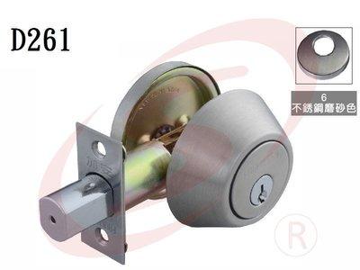 FAULTLESS 加安 D261 不鏽鋼磨砂色 補助鎖 防盜鎖 輔助鎖 60mm 扁平鎖匙