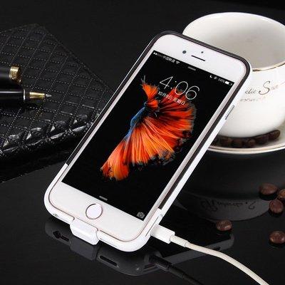 窩美IPHONE擴容量手機殼二合一 無限擴容256G