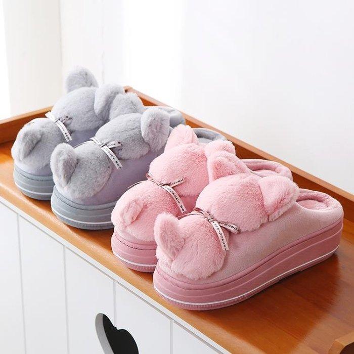 厚底拖鞋 棉拖鞋女厚底可愛韓版外穿時尚室內家居高跟拖鞋冬季保暖坡跟防滑 【粉紅記憶】