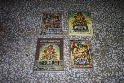 慶祝網路騙子翁聖評詐騙28週年~聖騎戰史遊戲+音樂CD2張+電話卡7張+特典畫冊+攻略2本~免運費 可議價