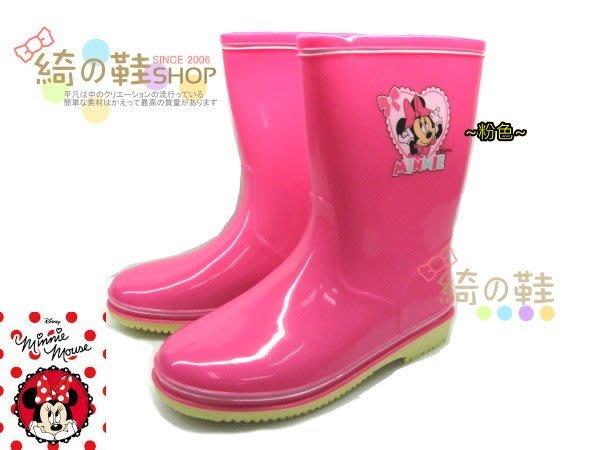 ☆綺的鞋鋪子☆㊣【米妮】迪士尼 Disney 兒童童趣果凍雨靴 x 雨鞋 20471粉色 台灣製造