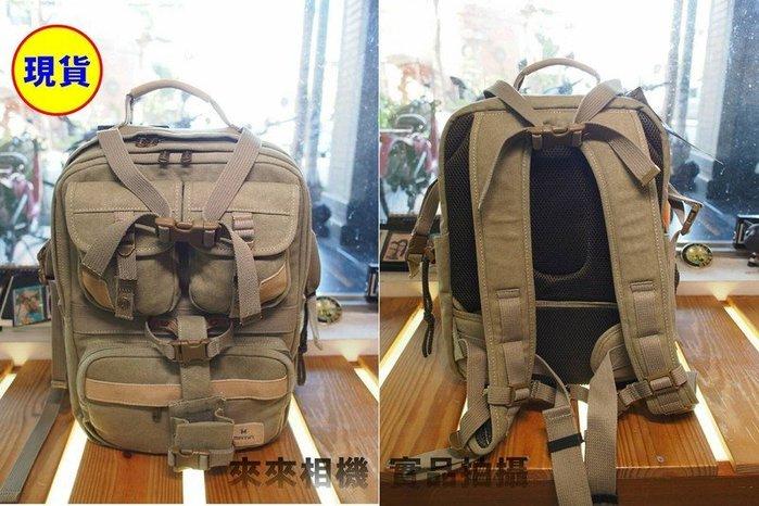 來來相機 MATIN Adventure Backpack 冒險家相機+15.4吋電腦後背包 現貨 棕綠色