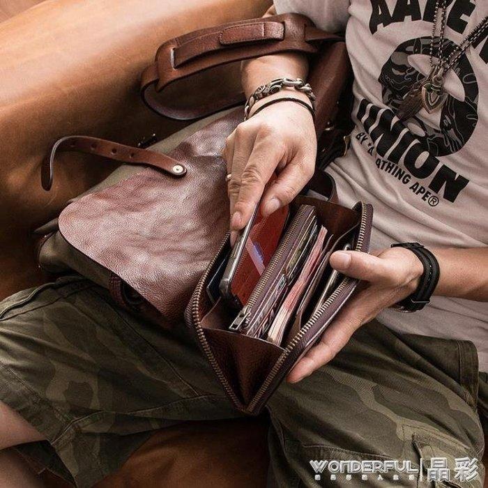 錢包  卡包分離式設計 可放一萬現金 牛皮手拿包真皮長款錢包Q62  JD