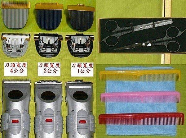 僅提供有買C5電剪專屬一起寄送一起加購 套餐一下標區