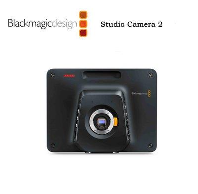 【EC數位】Blackmagic Design 黑魔法 Studio Camera HD 2 演播室攝像機 攝影機