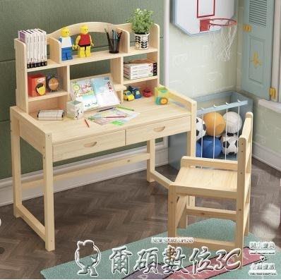 兒童書桌實木兒童學習桌可升降兒童書桌小學生寫字桌椅套裝鬆木家用課桌椅 LX【四月上新】