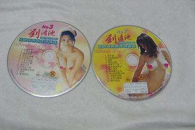 紫色小館-65-2--------劉清池美體藝術欣賞寫真集3.7