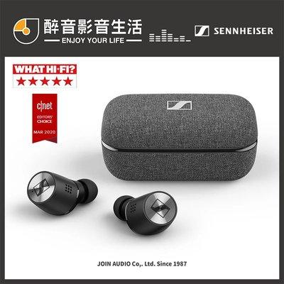 【醉音影音生活】Sennheiser MOMENTUM True Wireless 2 二代 真無線藍牙耳機.台灣公司貨