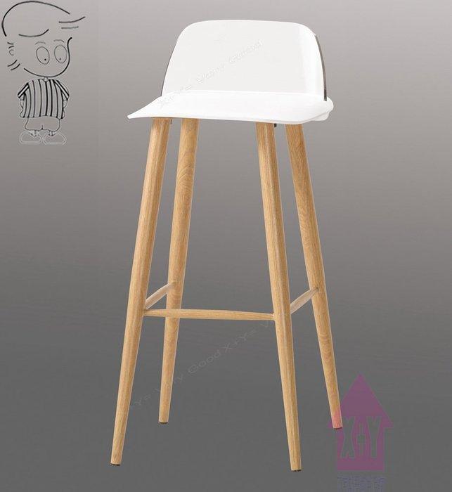 【X+Y時尚精品傢俱】現代吧檯椅系列-布魯諾 吧台椅(白)(低).桌腳鐵管+環保木紋皮.摩登家具