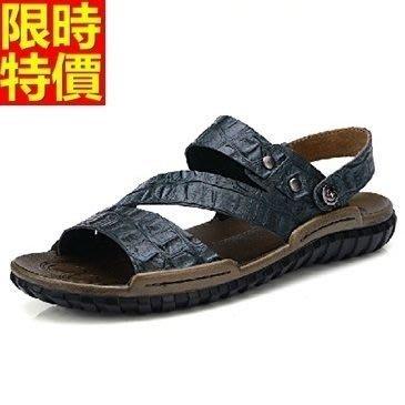 涼鞋 男沙灘鞋-海灘鱷魚紋牛皮兩用男休閒鞋子3色67i50[獨家進口][米蘭精品]