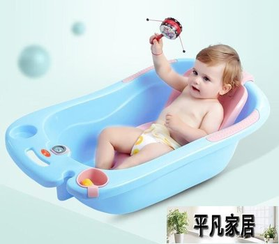小哈倫嬰兒洗澡盆寶寶浴盆可坐躺通用新生...