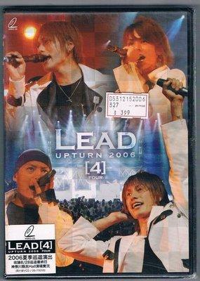 [鑫隆音樂]日本VCD-LEAD UPTURN 2006[4] 全新/免競標