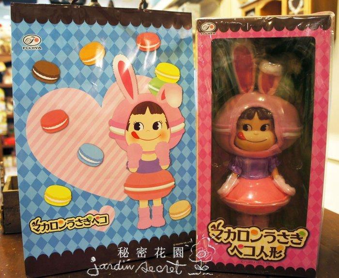 peko公仔--日本帶回限定限量不二家peko馬卡龍小兔公仔--秘密花園