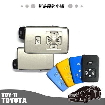 新莊晶匙小舖 豐田TOYOTA PREVIA ALPHARD 感應式智能鑰匙 晶片鑰匙 免鑰匙啟動