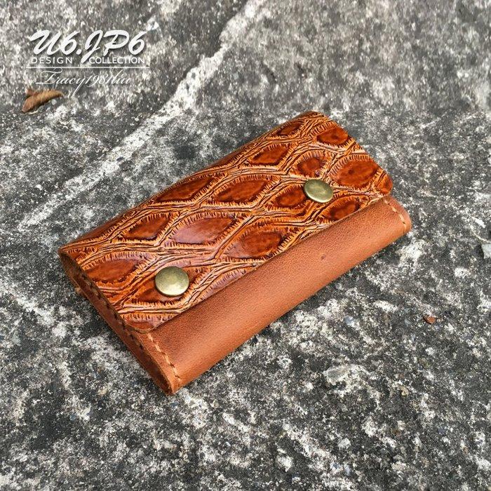 【U6.JP6 手工皮件】-手作皮革縫製純手工縫製.零錢包 / 卡片夾 / 名片夾 / 萬用包(男女適用)