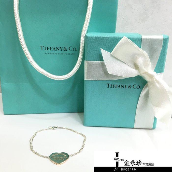 【金永珍珠寶鐘錶】實體店面* Tiffany&Co Tiffany 原廠真品 玫瑰合金 RTT愛心雙鍊手鍊 超經典*