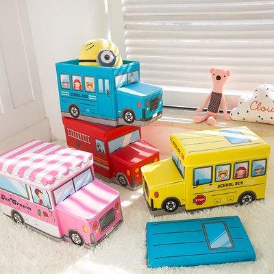 收納凳裝衣服零食書本箱子兒童塑料玩具收納儲物盒有蓋特大號寶寶整理箱
