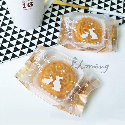 【homing】(100g適用)金色小兔子霧面立體折邊烘焙西點甜點餅乾包裝袋/蛋黃酥包裝/月餅袋/蛋黃酥/烘焙袋