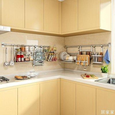 精選 304不銹鋼掛件掛架桿子菜刀架收納多功能家用五金廚房置物架墻上