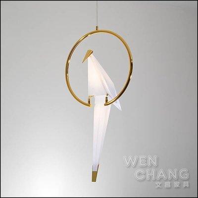 幾何簡約 波波鳥單頭吊燈 Perch light  英國設計師 Umut Yamac 復刻版 LC-108-1 *文昌家