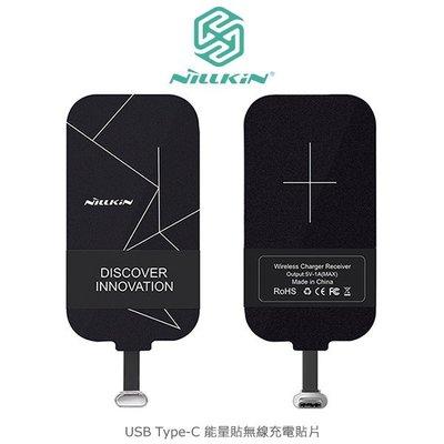 *phone寶*NILLKIN USB Type-C 能量貼無線充電接收端 無線感應貼片 無線充電