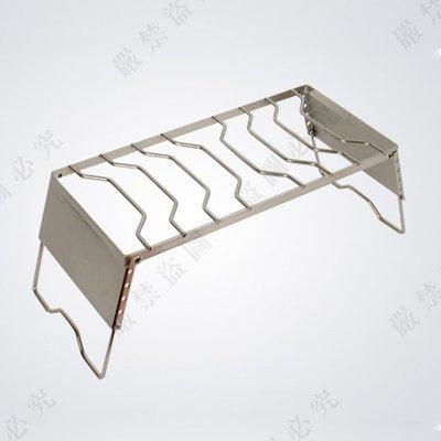 【大山野營】TNR-109 加長型不鏽鋼鍋架 萬用鍋架 爐架 烤肉架 承重鍋架 荷蘭鍋架 鑄鐵烤盤架