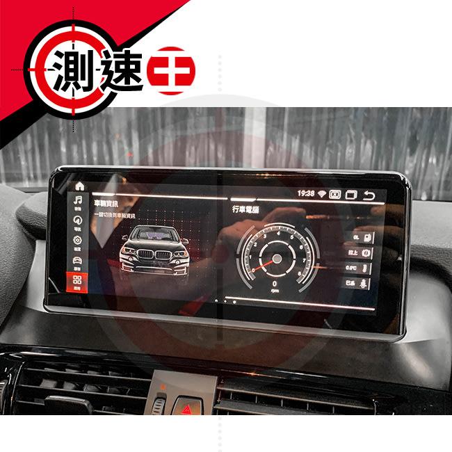 【不好用包退】【送免費安裝】BMW X4 F26 10吋 八核心 多媒體導航安卓機 安卓機
