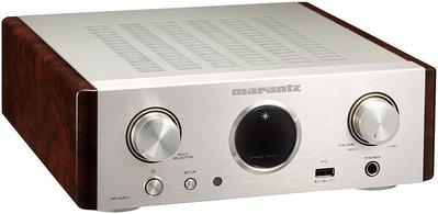 【竭力萊姆】預購 日本 一年保固 Marantz HD-DAC1 擴大機 耳擴 銀色