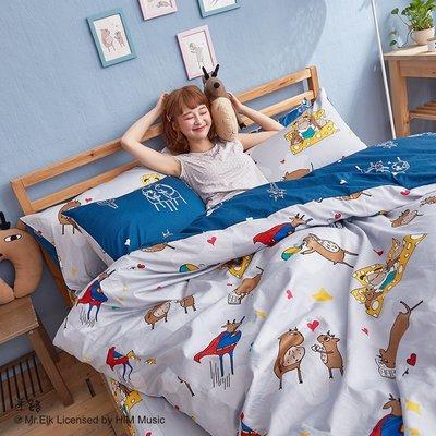 床包 / 單人【迷路的床邊故事-兩色可選】含一件枕套  100%精梳棉  戀家小舖台灣製AAL101