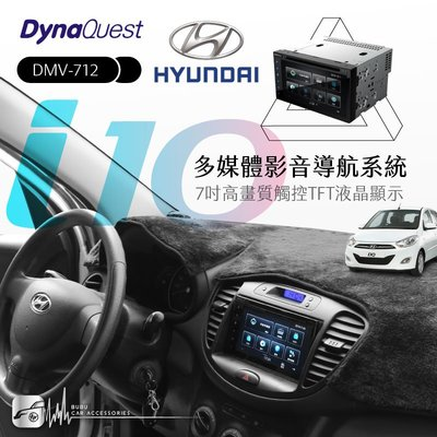 M1Q|DynaQuest【7吋高畫質觸控音響主機】現代i10 導航 藍芽 手機互連 支援DVD/ USB DMV-712 高雄市