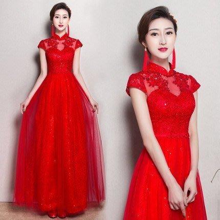 大小姐時尚精品屋~~復古旗袍領修身顯瘦新娘宴會禮服~3件免郵