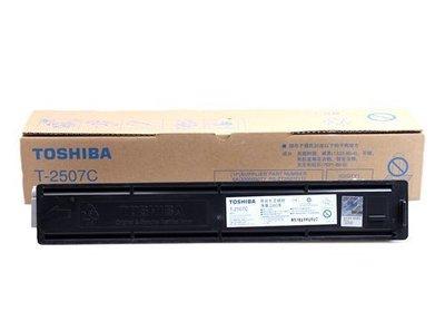 TOSHIBA 東芝原廠碳粉 e-STUDIO 2007/2505/2505H/2505F/2306/T-2507T-S