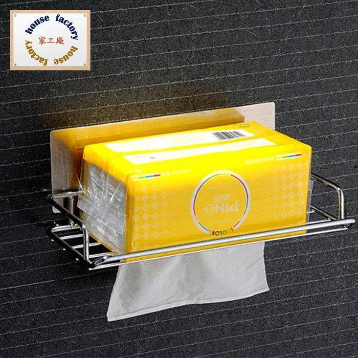 抽取式紙巾架 (超強專利魔力無痕貼)收納架蓮蓬頭衣服內衣內褲衛生紙