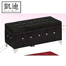 【凱迪家具】F6-047-2 黑色3尺絨布掀蓋收納椅(無中腳)/床尾椅/可寄送/大雙北市區滿五千元免運費