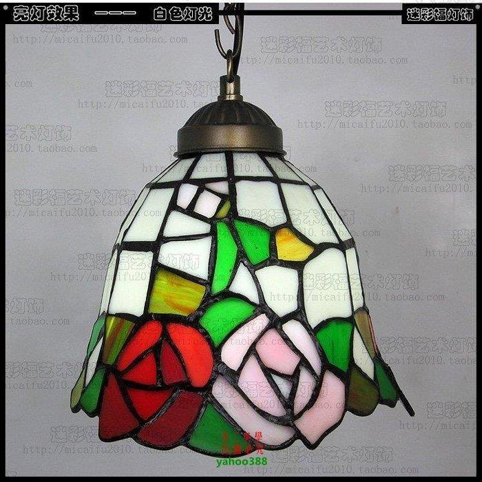 【美學】彩色玻璃燈具帝蒂凡尼田園玫瑰餐吊燈茶水間衣帽樓梯(小號)MX_1722