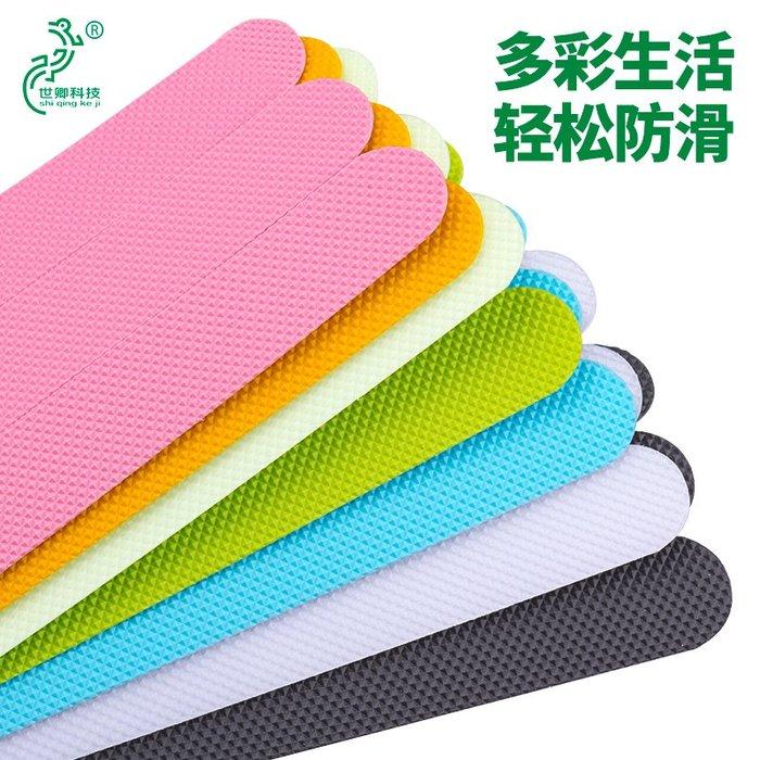 SX千貨鋪-免裁剪浴室耐磨砂夜光橡膠止滑貼彩色環保親膚無異味防滑膠帶
