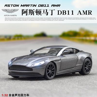 阿米格Amigo│阿斯頓馬丁 Aston Martin DB11 AMR 1:32 6開門 聲光迴力 合金車 模型 玩具