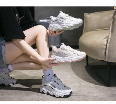 老爹鞋 增高鞋 鋸齒鞋 波浪鞋 女鞋 歐美 時尚 日韓 潮流 戶外 休閒 旅行 健身 運動 出國 商務