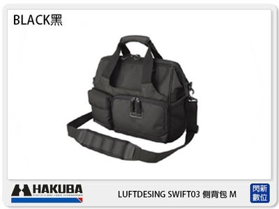 ☆閃新☆ HAKUBA LUFTDES...