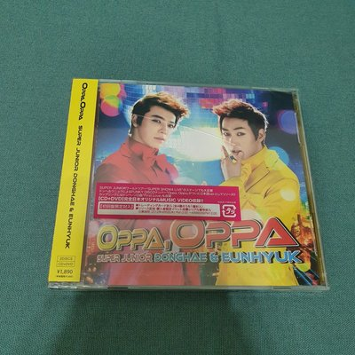 全新未拆 Super Junior Donghae & Eunhyuk OPPA OPPA 日版 初回盤限定 東海/銀赫