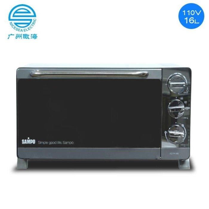 【瘋狂夏折扣】電烤箱110V電烤箱外貿加拿大美國日本多功能烤箱家用烘焙烤箱16升