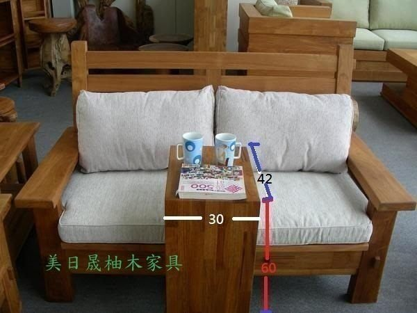 【美日晟柚木家具】SCH 03 印尼柚木集成ㄇ型椅 邊几 兩用 寫字用 花架 電話架 原木傢俱