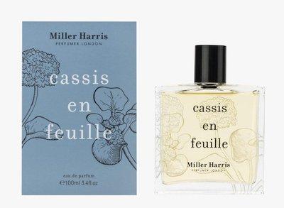 [情人節快閃優惠]英皇御用香水Miller Harris~Cassis en feuille綠意花徑淡香水~100ml原廠盒包裝