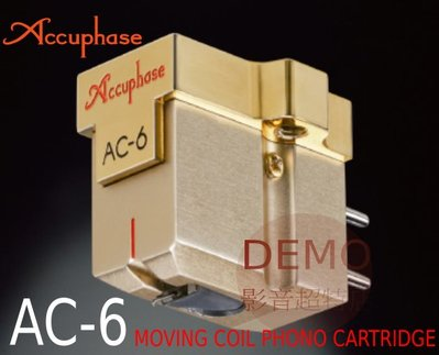 ㊑DEMO影音超特店㍿日本Accuphase AC-6 正規取扱店原廠目録 究極の純A級